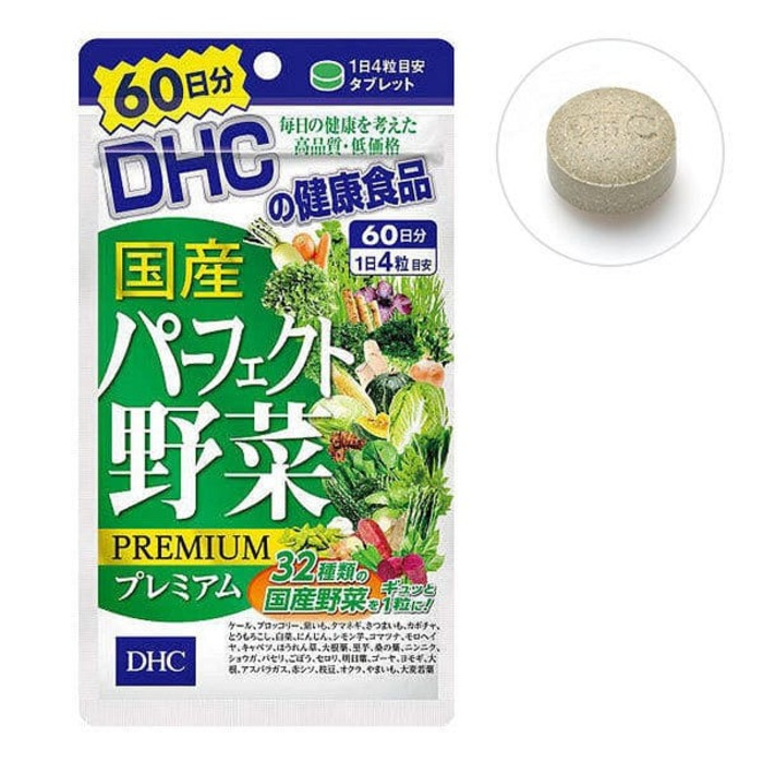 DHC パーフェクト野菜